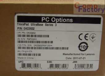 Lenovo ThinkPad UltraBase Series 3